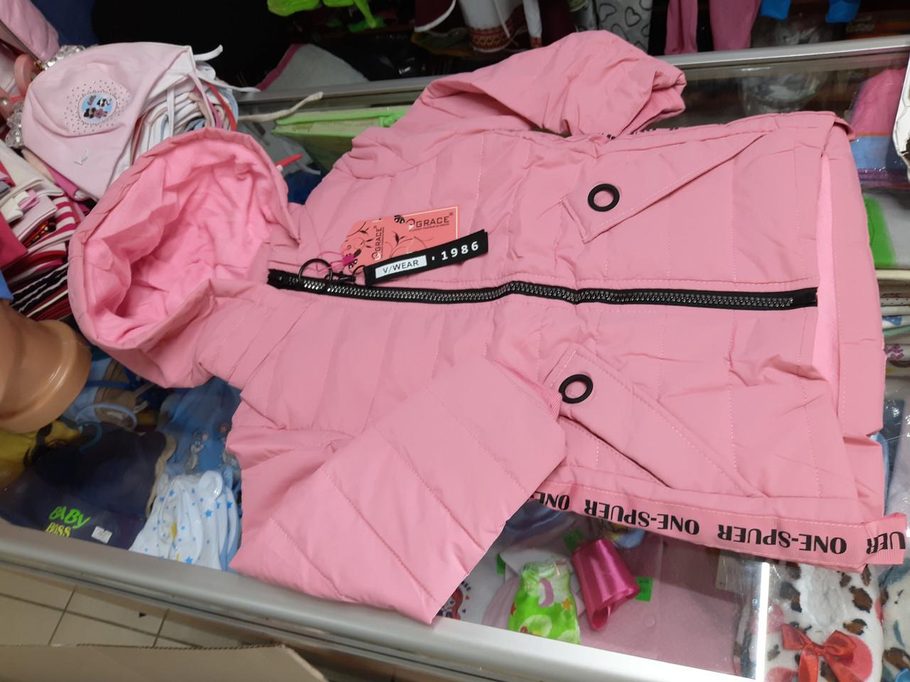 Куртка Термо демисезонная детская для девочки на флисе р.116 - 146
