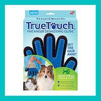 Перчатки для чистки животных Pet Gloves!Лучший подарок