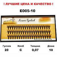 Ресницы Nesura Eyelash 20D, 10 мм, изгиб С, 0,07, 60 пучков Несура ресницы пучковые