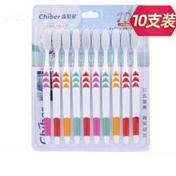 Зубні щітки технологія бамбук набір 10шт (Китай)
