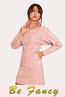 Замшевое пудровое платье