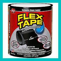 Сверхпрочная скотч-лента Flex Tape!Лучший подарок