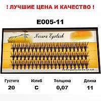Ресницы Nesura Eyelash 20D, 11 мм, изгиб С, 0,07, 60 пучков Несура накладные ресницы