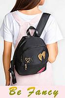 Компактный женский рюкзак