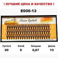 Ресницы Nesura Eyelash 20D, 13 мм, изгиб С, 0,07, 60 пучков Несура пучки ресниц, вії