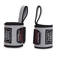 Кистевые бинты Grip Power Pads Cobra Grips Deluxe Wrist Wraps Gray (45 см)