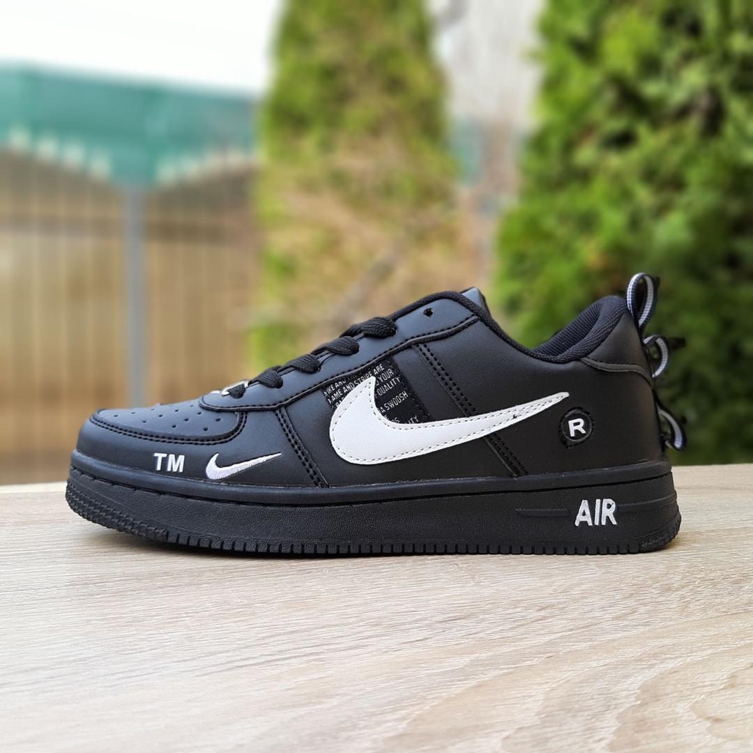 Кроссовки женские Nike Air Force 1 LV8  чёрные с белым