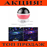 Ночник-проектор звездного неба Star Master!Розница и Опт