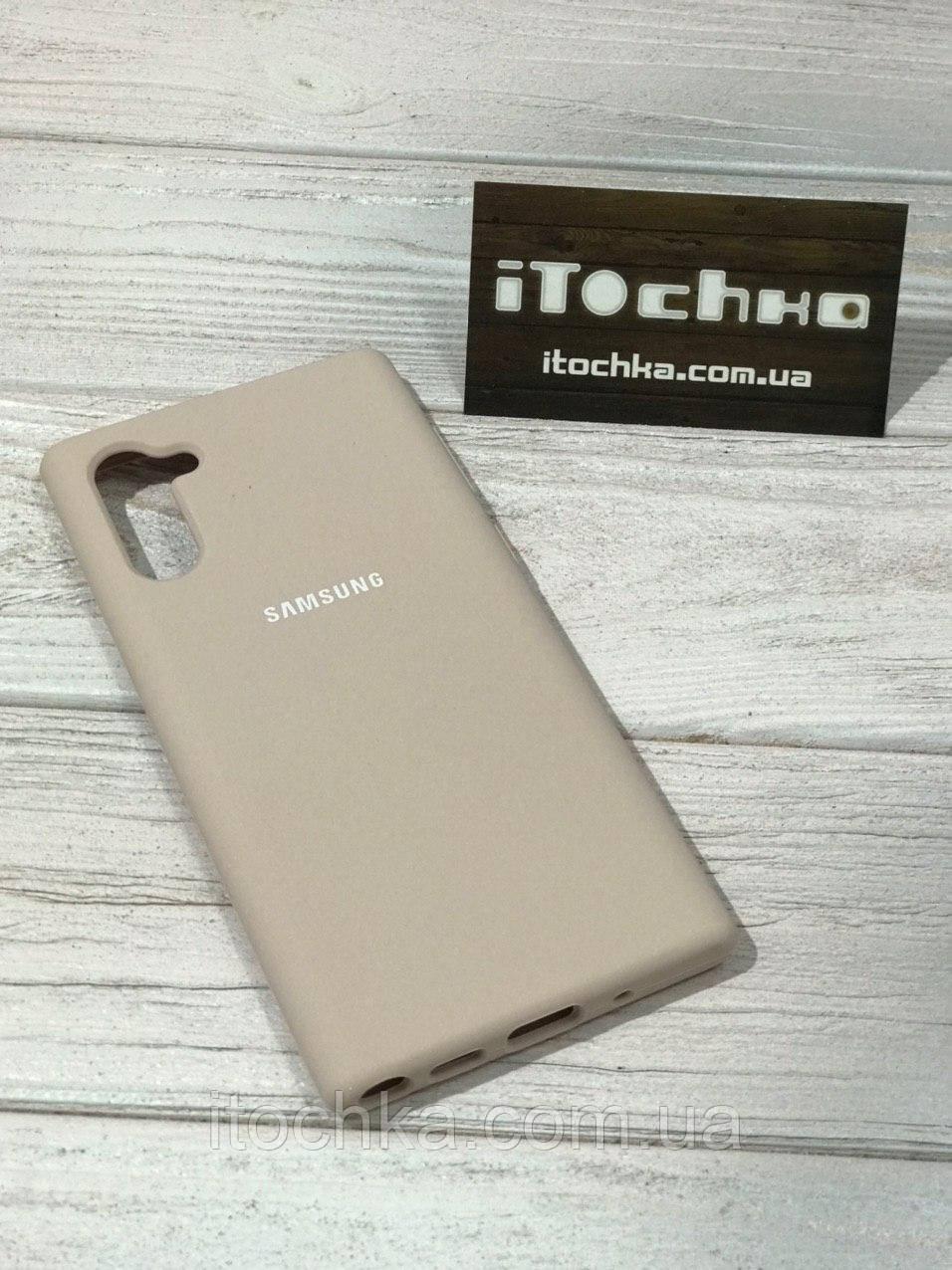 Чехол Silicone case для Samsung Galaxy Note 10 Nude
