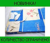 Электропростынь Electric Blanket New Ket 120x155!Розница и Опт