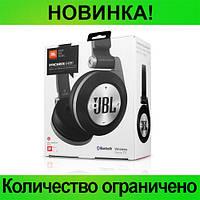 Беспроводные наушники JBL E40 Bluetooth!Розница и Опт