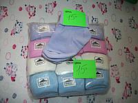 Носочки для новорожденных Малыш. Турция. Качество.