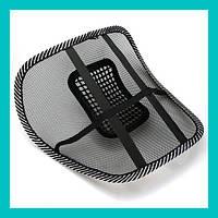 Упор поясничный для автокресла (офисного кресла)!Лучший подарок