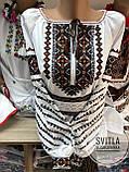 Красива вишита жіноча сорочка білого кольору із пишними довгими рукавами «Дзвунка», фото 3