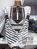 Красива вишита жіноча сорочка білого кольору із пишними довгими рукавами «Дзвунка», фото 4