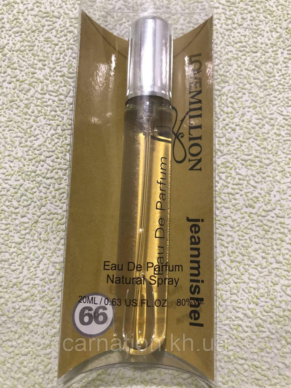 Чоловічий парфум ручка LoveMillion Jeanmishel 20 мл