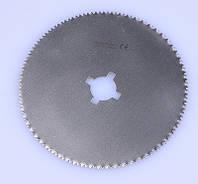 Лезвие для снятия гипса SSG0.8B Биомед