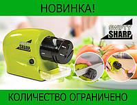 Беспроводная точилка для ножей Swifty Sharp Motorized Knife Sharpener!Розница и Опт