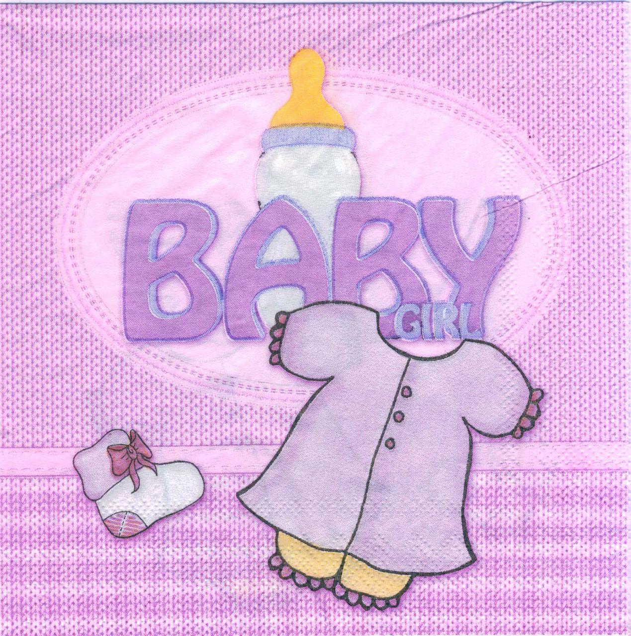 "Салфетки ""BABY girl"" розовая. В упак: 15шт."