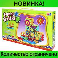Конструктор для детей Funny Bricks!Розница и Опт