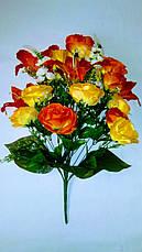 Искусственный букет-композиция Роза с Лилией (80 см), фото 3