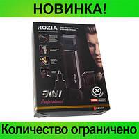 Машинка для стрижки и бритья ROZIA HQ-5200!Розница и Опт