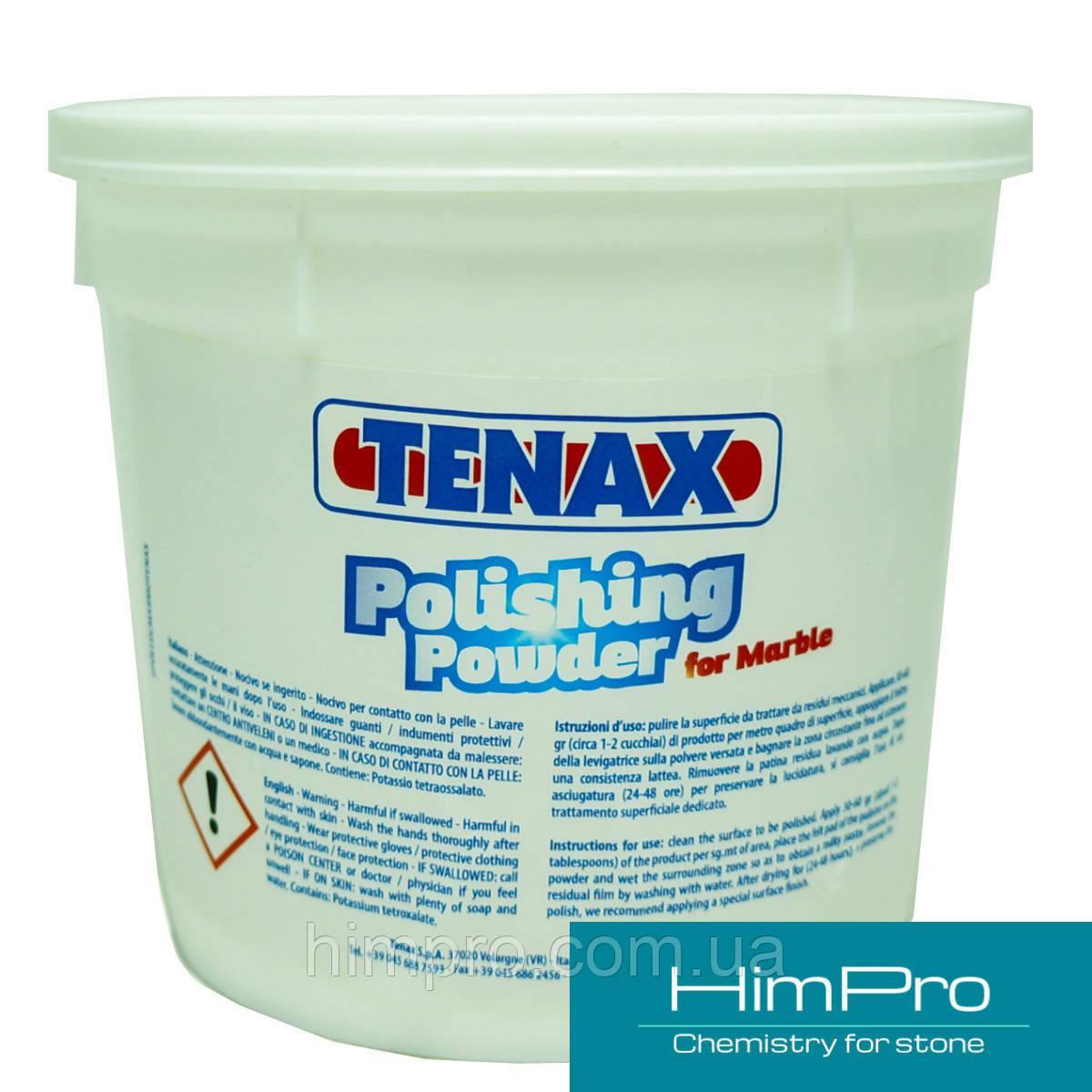 Polverete 1KG Tenax порошок полировальный для мрамора