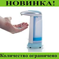 Дозатор жидкого мыла Soap Magic!Розница и Опт