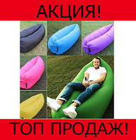 Надувной диван Lamzac!Хит цена