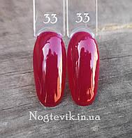 Гель лак для ногтей малиновый   Sweet Nails 8мл