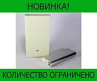 Зарядка POWER BANK M5 16000 mAh!Розница и Опт