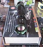 Фонарь ручной аккумуляторный Police BL-1827-T6, фото 2