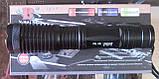 Фонарь ручной аккумуляторный Police BL-1837-T6, фото 2