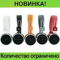 Беспроводные наушники JBL JL-B06 BT Wireless!Розница и Опт
