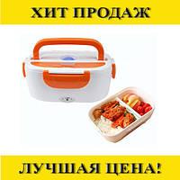 Ланч-бокс с подогревом от сети Electric lunch box