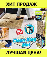 Коврик придверный Clean Step Mat 70*45см