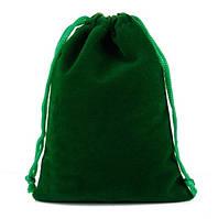 Зеленый бархатный мешочек 7 х 9 см