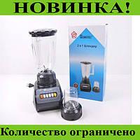 Блендер стационарный Domotec с кофемолкой MS-9099!Розница и Опт