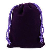 Фиолетовый бархатный мешочек 7 х 9 см