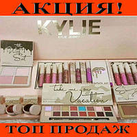 Подарочный набор бежевой косметики Kylie Jenner!Хит цена