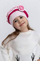 Шапка детская 126R005 цвет Малиново-белый
