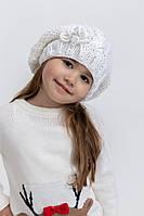 Шапка детская 126R002 цвет Белый