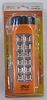 Фонарь ручной аккумуляторный Yajia YJ-1168 + боковой свет (оранжевый)