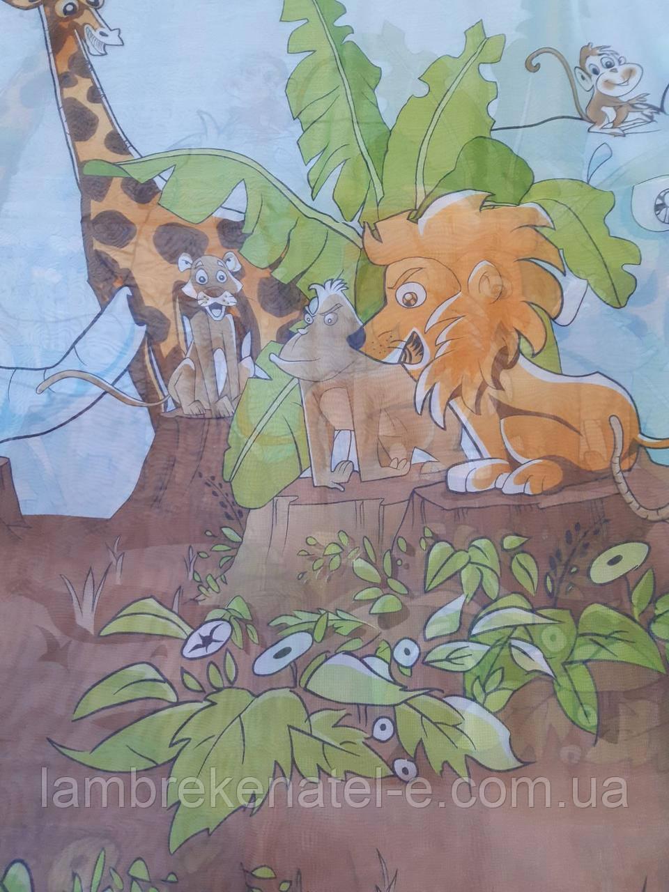 Тюль в детскую шифон с рисунком из м/ф Джунгли