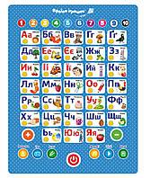 """Планшет """"Абетка"""" батар, на укр,обучение,буквы, цвета, счет,в кор.19*1,6*29,5см /96-2/"""