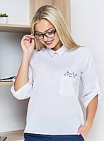 Рубашка белая хлопковая женская весна 44 46 48 50 52 54
