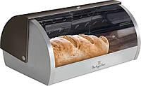 Хлібниця 38,5x28x18,5 див. Berlinger Haus BH 1350, фото 1