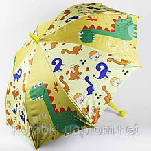 Зонт-трость ОТ ДОЖДЯ И СОЛНЦА детский с черной оборотной стороной 905-1 (0301) Длина 70 см, диаметр 84 см.