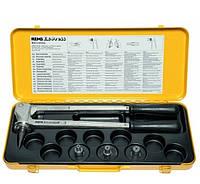 Экспандер REMS Ex-Press P (Pex) ручной (комплект 16-20-25мм)