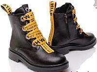 Ботинки Полусапоги